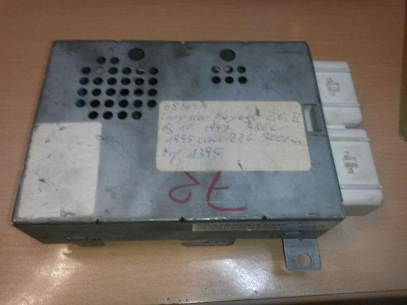 Steuergerät Zentralverriegelung Modul Body ControllerCHRYSLER VOYAGER III (GS) 2.0I