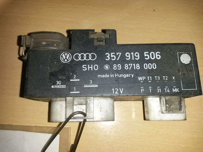 Steuergerät Kühlerlüfter Steuergerät Lüftermotor FORD GALAXY (WGR) 1.9 TDI 66 KW