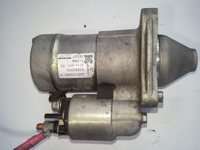 Anlasser StarterFIAT BRAVO II (198) 1.4