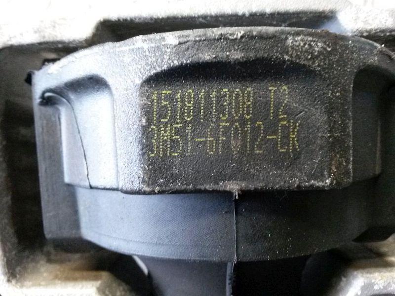 Dämpfer, Motorlagerung Lagerung MotorFORD FOCUS C-MAX 1.6